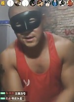 Chinese Bear show his muscle